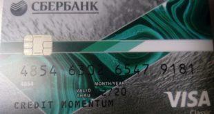 Карта АК Барс банка - burokratam-netru