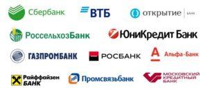 Банки-лидеры