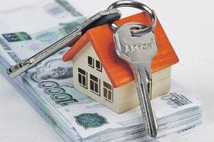 Кредиты на приобретение жилья