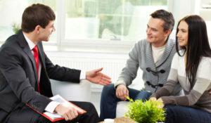 оформление страхования кредита