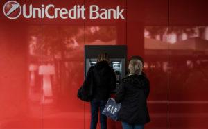 Кредит в банке ЮниКредит