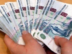 Кредит на 350 тысяч рублей