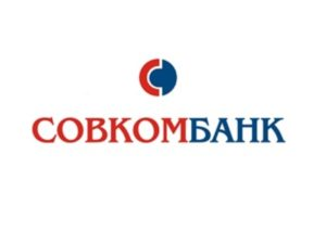 Условия по кредитам в Совкомбанке