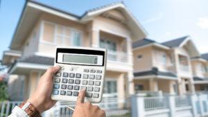 Ипотека с низкой ставкой