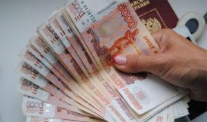 Взять кредит 5 000 000 рублей