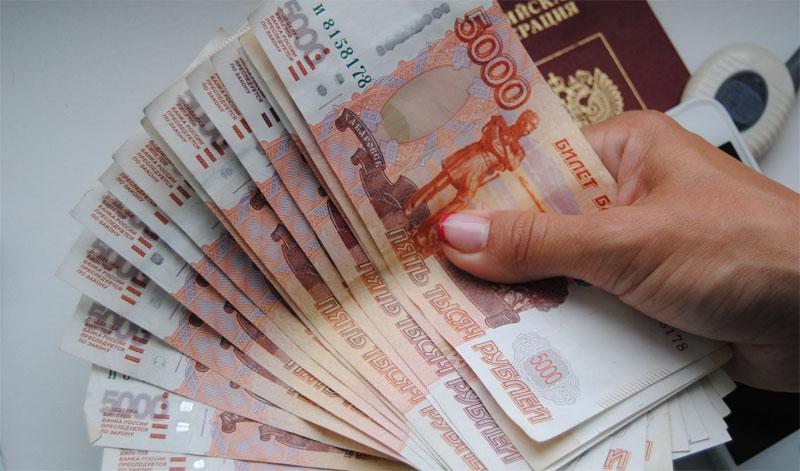 Кредит на 150 тысяч рублей