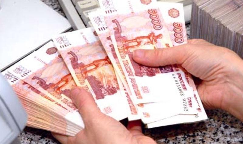 Как взять кредит на 1300000 рублей