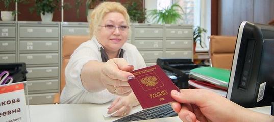 Получение кредита по 2 документам