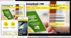 Заявка на кредит в Приорбанке