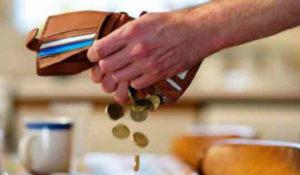 Погашение задолженности по кредиту