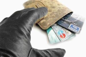 Кража кредитной карты