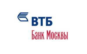 Кредит в ВТБ Банке Москвы