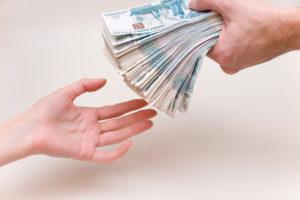 Получение кредита наличными