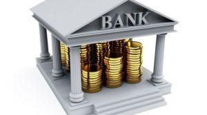 Банковские предложения