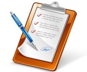 Список документов для выдачи кредита