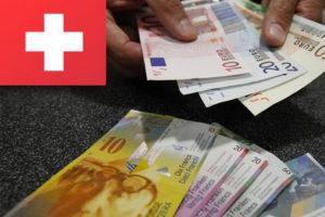 Размещение швейцарских франков