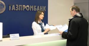 Заявление на рефинансирование в Газпромбанке