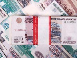 Взять кредит 500 тысяч в банке оформить кредит онлайн без процентов