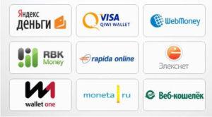 Погашение кредита в ОТП банке