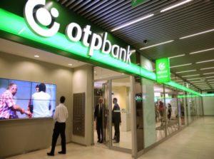 Кредит в ОТР банке