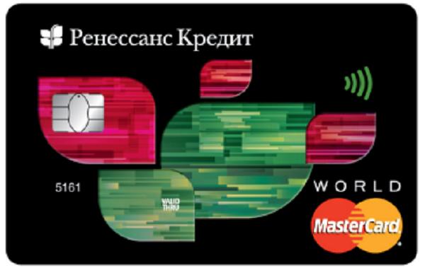 Кредитная карта банка «Ренессанс Кредит»