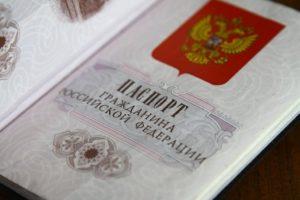 кредит на 500 тысяч рублей