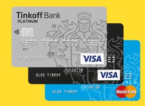 Оформление кредитной карты онлайн