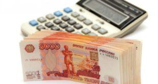 кредит на 2 миллиона рублей