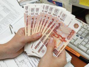 Кредит наличными в отделении банка