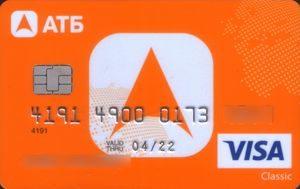 Изображение - Как оформить кредитную карту атб ATB-Visa-Classic-300x189