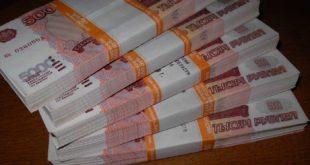 Кредит на 1 500 000 рублей