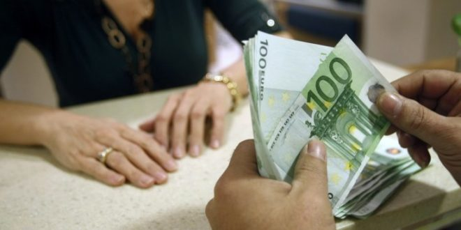 В каких банках Москвы выгодные вклады в евро?