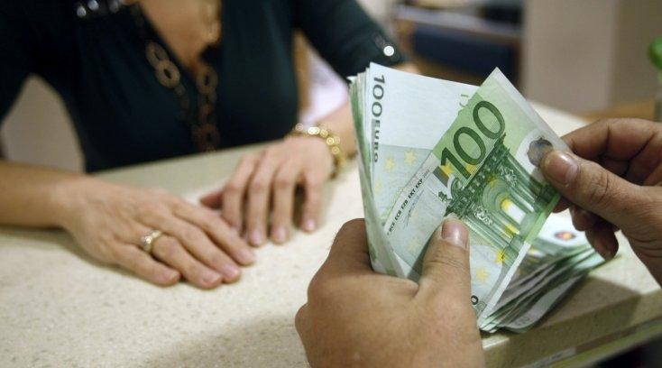 Выгодный вклад в евро