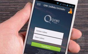 Кредит онлайн на киви кошелек