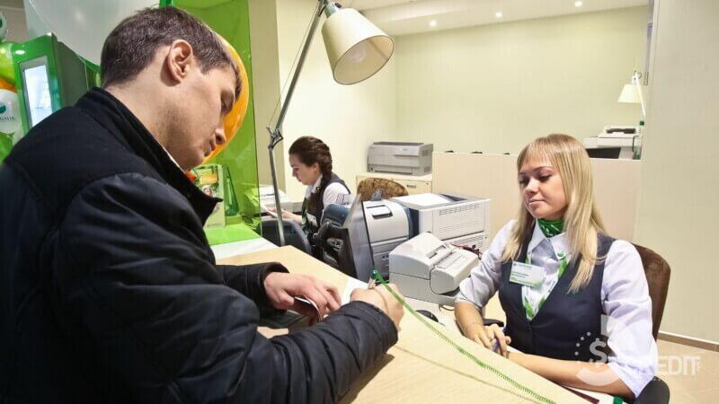 Кредиты для зарплатных клиентов