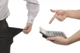 Неуплата по кредиту