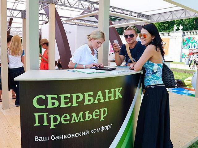 Сервис Сбербанк Премьер