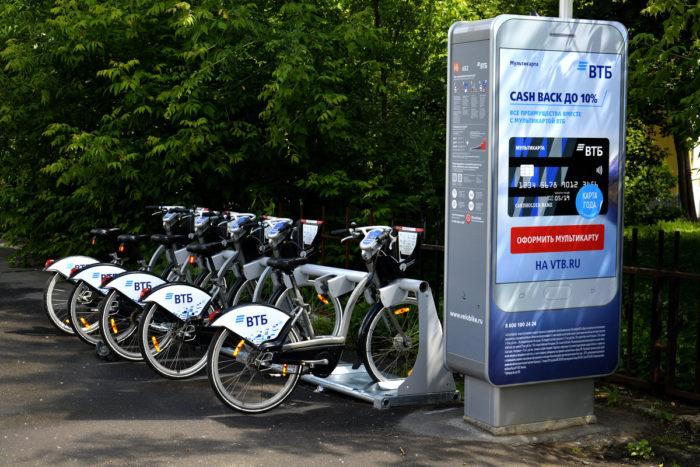 Сервис проката велосипедов от ВТБ