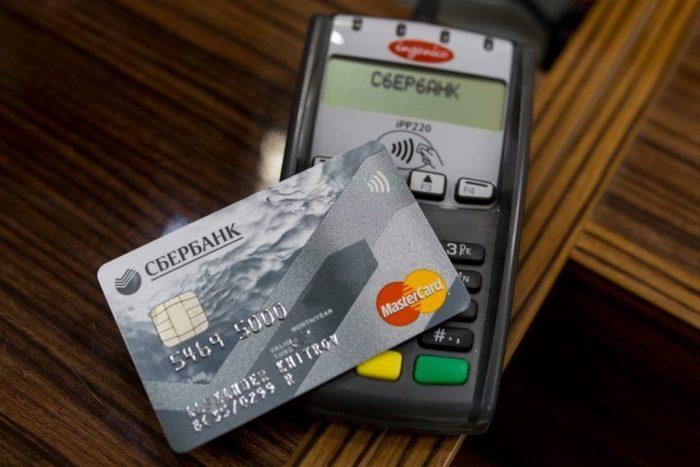 Расчеты банковской картой