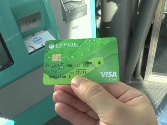 Карта Сбербанка не читается банкоматом