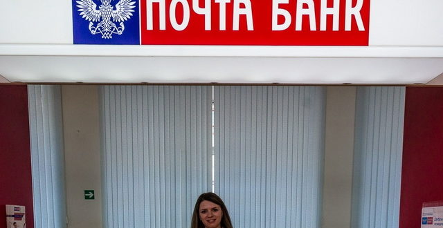 Почта банк тариф «Базовый» — что это значит?