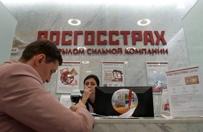 Расторжение договора страхования в офисе Росгосстраха