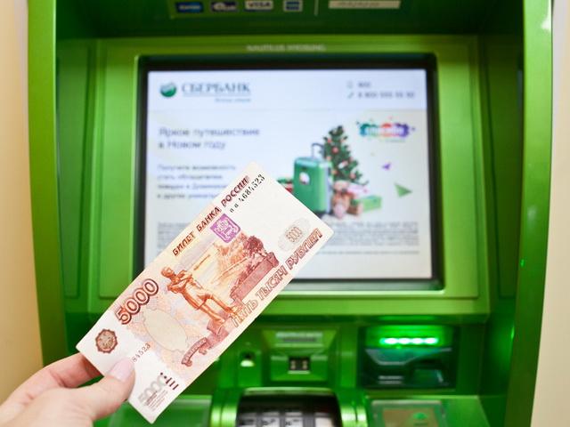 Получение перевода в банкомате Сбербанка