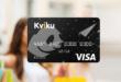 Как оформить заявку онлайн на кредитную карту «Квику» с плохой кредитной историей?