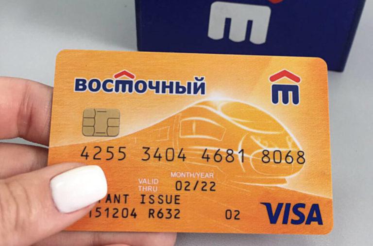 кредитная карта просто 30