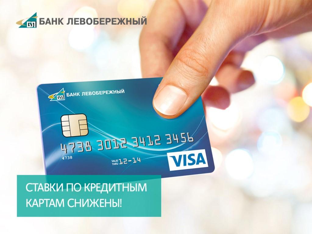 если жилищный коммерческий кредитный банк карта фото тинтажель, хотя это