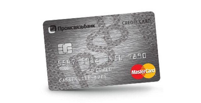 Кредитная карта «100 дней без процентов» от Промсвязьбанк: условия, как снять наличные
