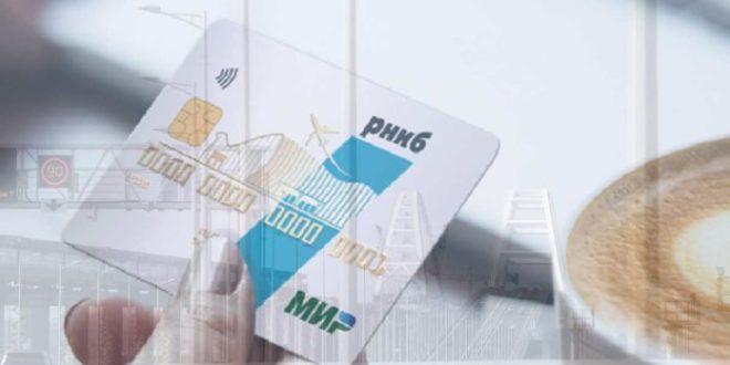 Кредитная карта РНКБ в Крыму: условия погашения