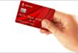 Как оформить онлайн кредитную карту Альфа-банка с доставкой на дом курьером?