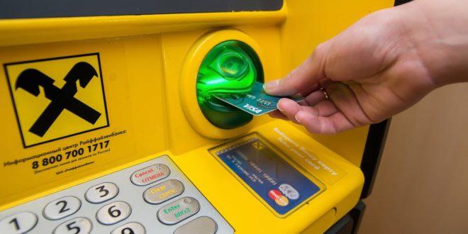 Какая комиссия за снятие наличных с кредитной карты Райффайзенбанка?